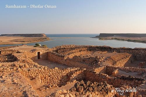 Samharam, Dhofar Oman